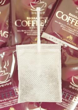 特許取得の製法でワンランク上の味わいをお届けするコーヒーバッグキャラバンブレンドはの商品アップ画像です。