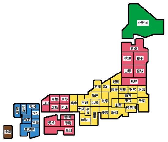 キャラバンサライの送料・地域マップ